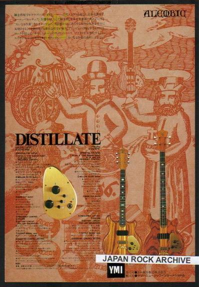 distillate ad