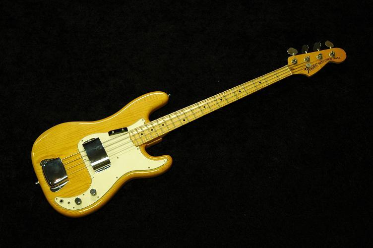 1975 Fender Precision