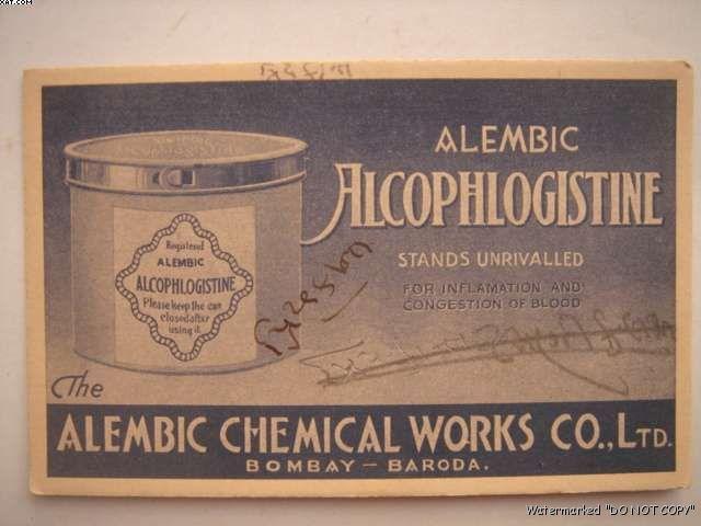 alcophlogistine